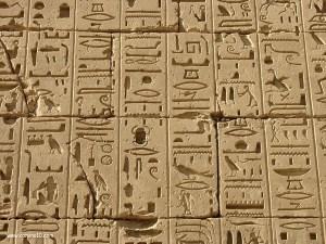 Anindita Saktiaji - Mesir Kuno